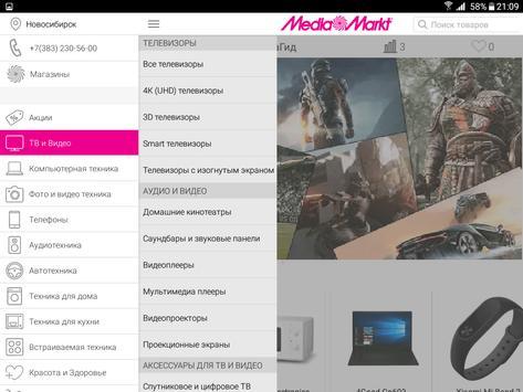MediaMarkt screenshot 6