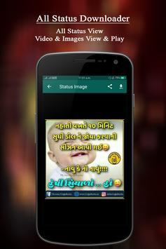 Video Status Downloader For Whatsapp screenshot 1