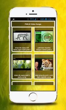 PML-N Video Songs poster