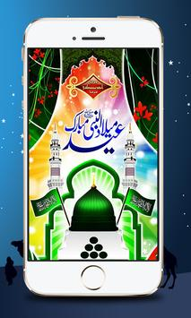 Rabi ul Awal Naat mp4 apk screenshot