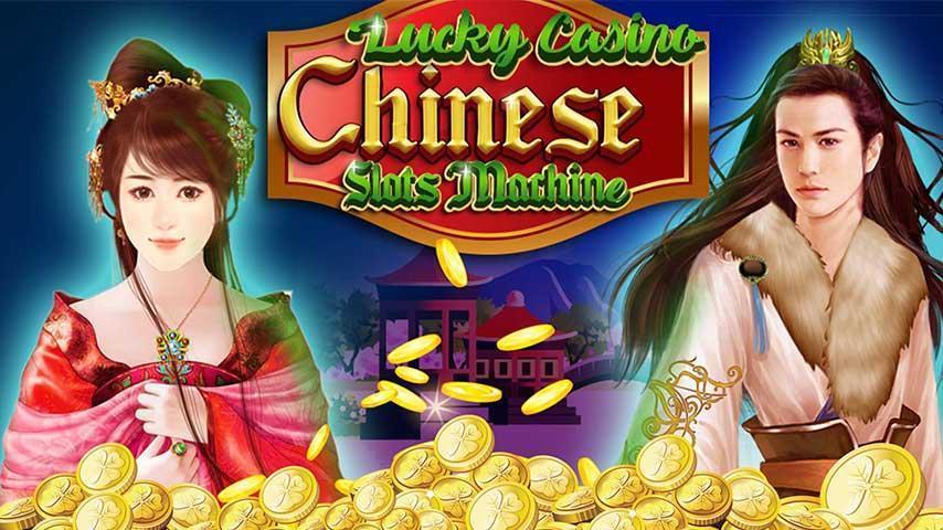Mecca Bingo Review | Should Casino Winnings Be Reported To The Casino