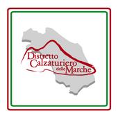 Distretto calzaturiero Marche icon