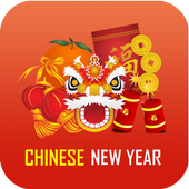 วันตรุษจีน (Chinese New Year) icon