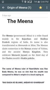 Meena Samaj Chandigarh apk screenshot