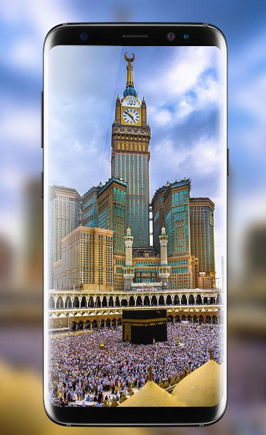 Mecca Live Wallpaper HD – Kaaba Free Wallpaper 3D for