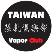 TaiwanVapeShop icon