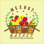 Meerut Basket icon
