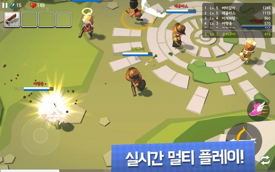 먼치킨.io screenshot 12