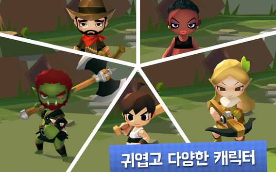 먼치킨.io screenshot 14