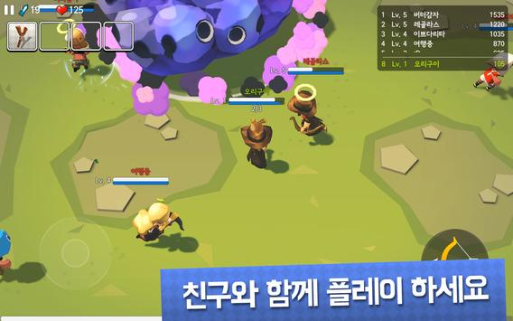 먼치킨.io screenshot 16