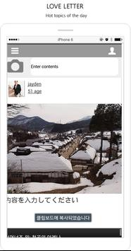 meetingkr-chat,sns,meeting screenshot 4