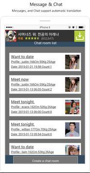 meetingkr-chat,sns,meeting screenshot 5