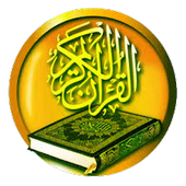 The Kind Quran icon