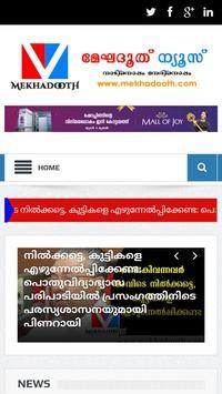 Mekhadooth News apk screenshot