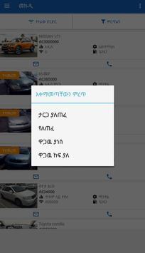 MEKUDY screenshot 3