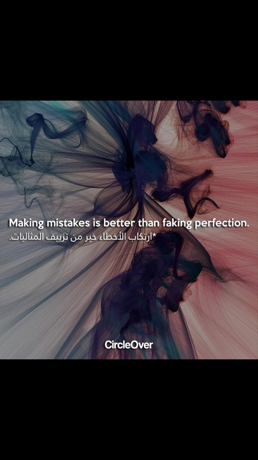 Positive quotes with arabic translation for Android - APK