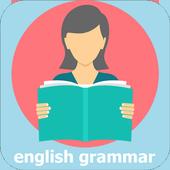 تعلم قواعد اللغة الانجليزية icon