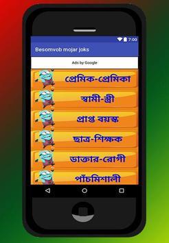 Besomvob mojar jokes screenshot 2