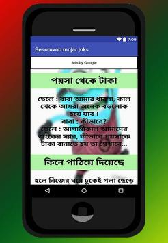 Besomvob mojar jokes screenshot 4