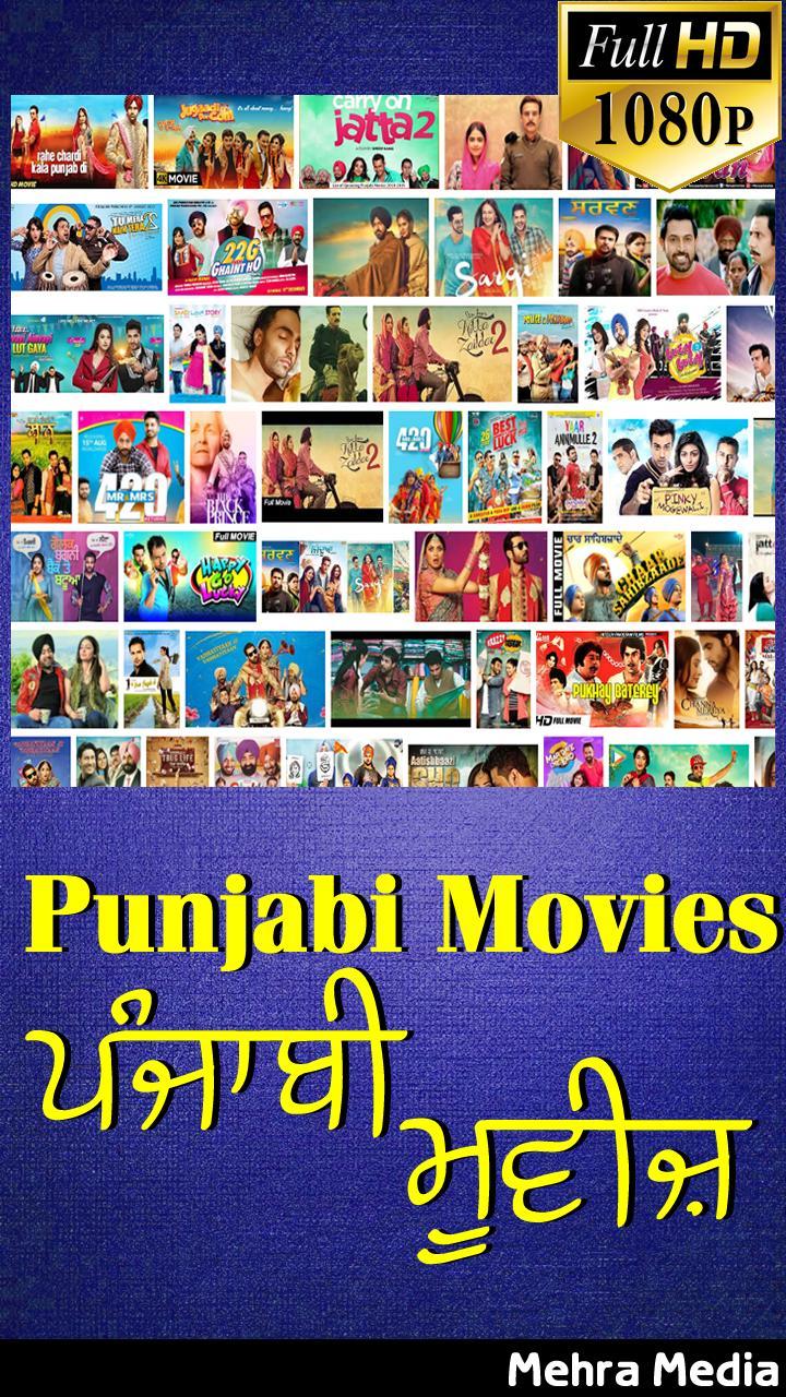 Punjabi Movies 2019 for Android - APK Download