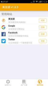 FastVPN - Free & Unlimited VPN apk screenshot