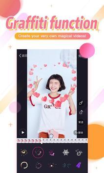 Meipai apk screenshot