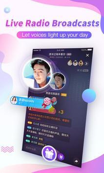 Meipai screenshot 7