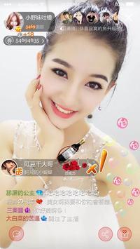 美秀直播 poster