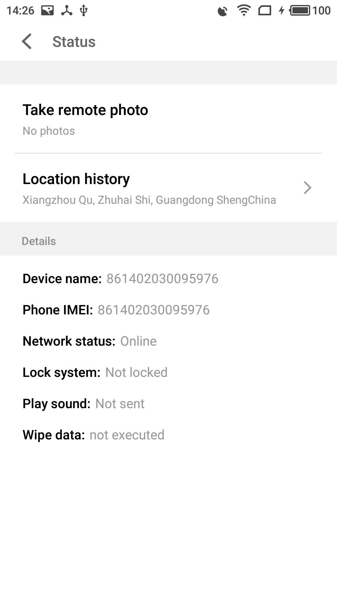 Phone Finder for Android - APK Download