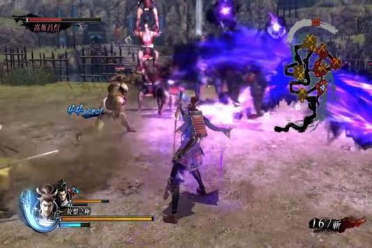 Guide For Sengoku Basara 4 New screenshot 3