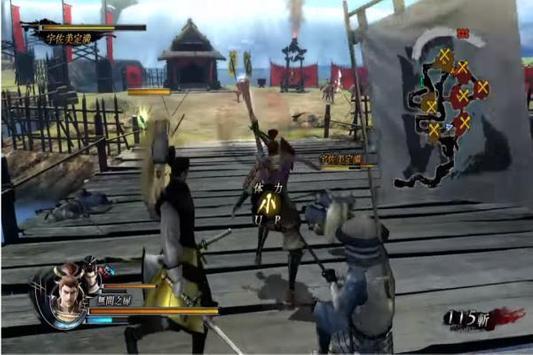 Guide For Sengoku Basara 4 New screenshot 2