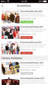 China Homelife 247 apk screenshot