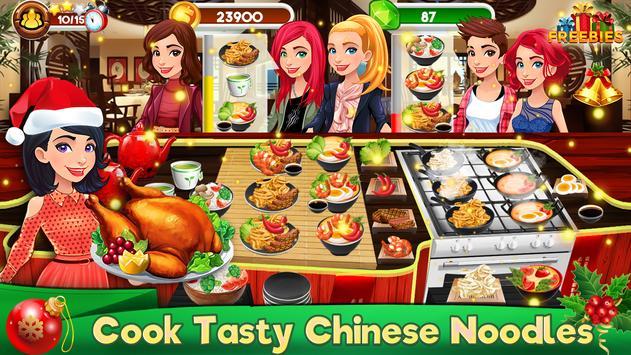 厨房烹饪游戏餐厅食品制造商疯狂面条寿司汉堡披萨 海报