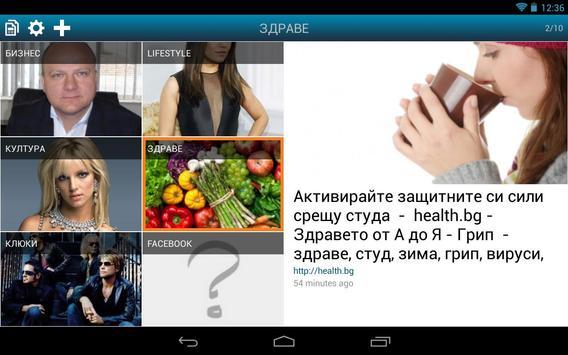 Magelando apk screenshot