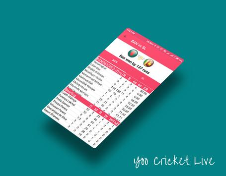 Yoo Cricket screenshot 3