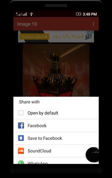 رمضان صور فوانيس 2020 screenshot 3