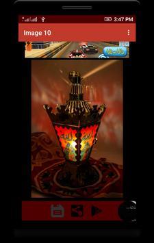 رمضان صور فوانيس 2020 screenshot 5
