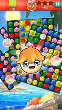 Fruit Frenzy screenshot 1