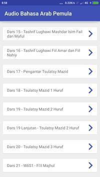 Audio Bahasa Arab Pemula apk screenshot