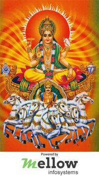 Learn Surya Mandala Stotram poster
