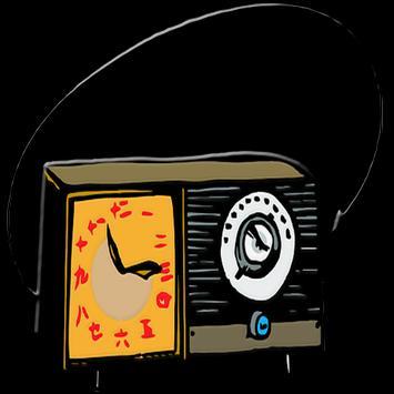 Radio Smooth Radio 102.2 UK Not Official Free apk screenshot