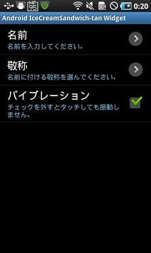 Ice-tan Widget screenshot 1