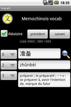 Memochinois vocab poster