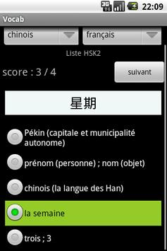 Memochinois vocab screenshot 2