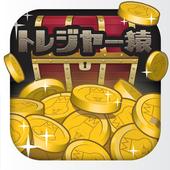 Treasure Ape icon