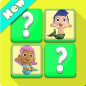 Memory Mermaid Kids Toys icon