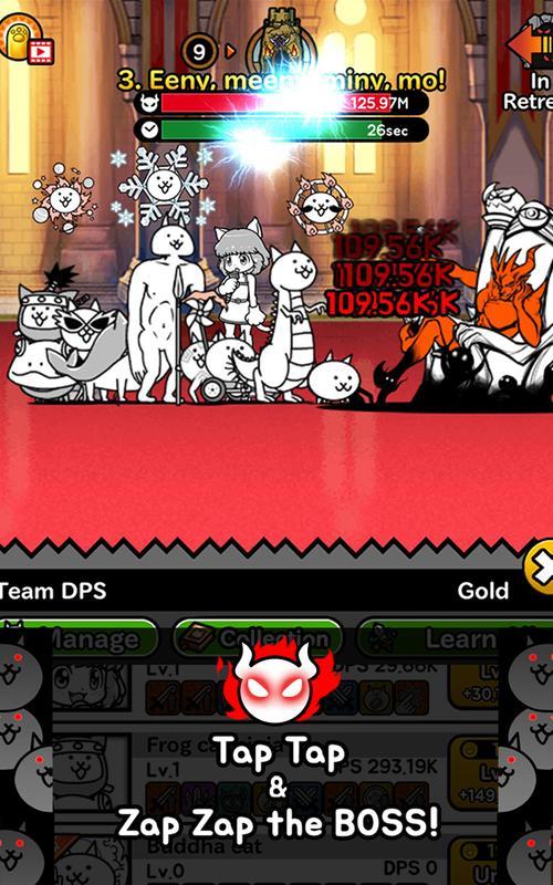Battle Cats Rangers Prestige