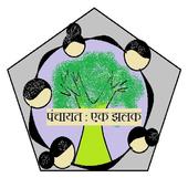 PRI Member of Bihar icon