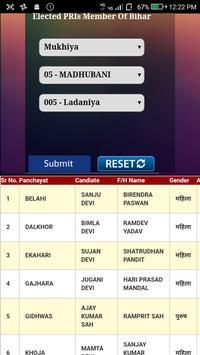 PRI Member of Bihar screenshot 3