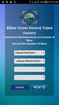 PRI Member of Bihar screenshot 1